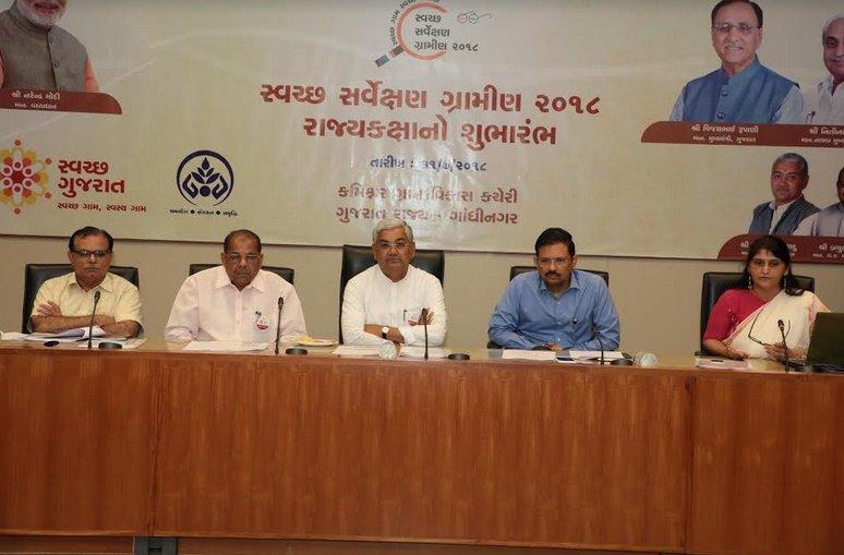 ગુજરાતમાં 1 થી 31 ઓગસ્ટ દરમિયાન સ્વચ્છ સર્વેક્ષણ ગ્રામીણ અભિયાન યોજાશે