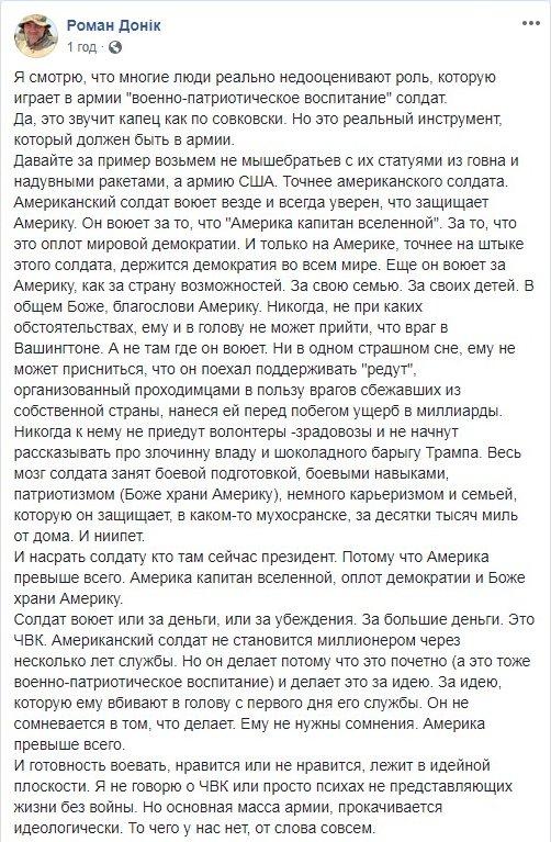 Турчинов: Перехід на стандарти НАТО неможливий без підготовки нової формації керівників стратегічного рівня - Цензор.НЕТ 4129