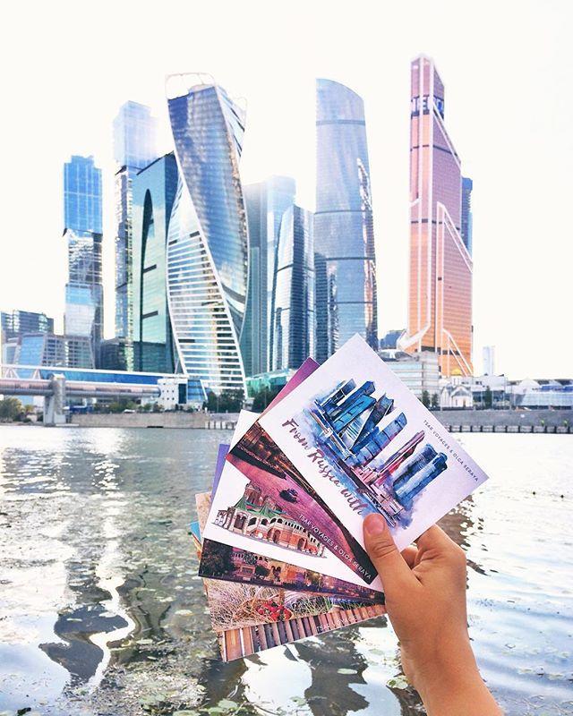Olga Seraya On Twitter Qui A Envie De Recevoir Une Carte Postale