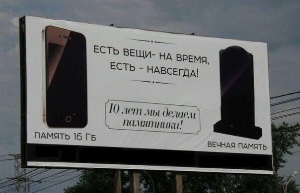 Мать покойного Кузьмы Скрябина жалуется на похоронные фирмы: они используют фото ее сына в рекламе - Цензор.НЕТ 7709