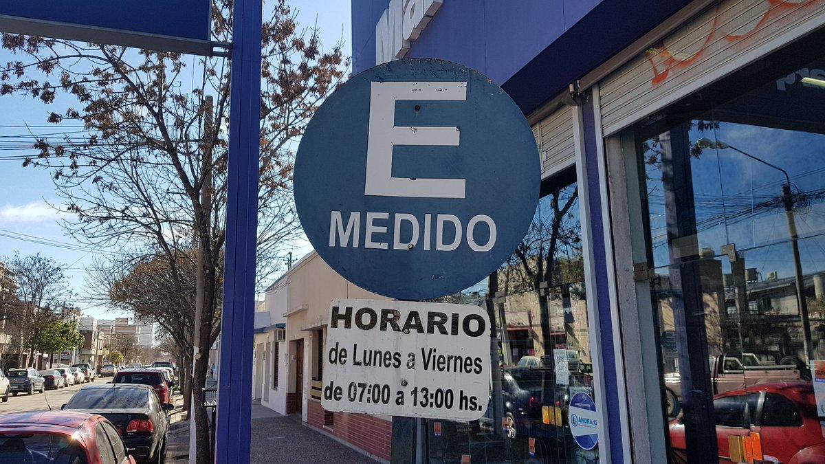 Santa Rosa | Detienen a un empleado municipal que falsificaba y vendía tarjetas de estacionamiento