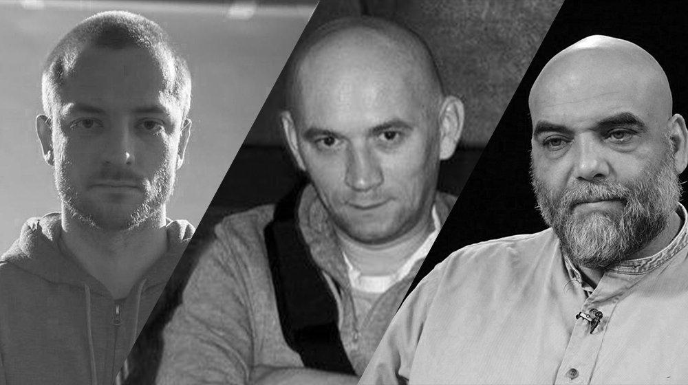 В ЦАР погибли 3 журналиста из РФ