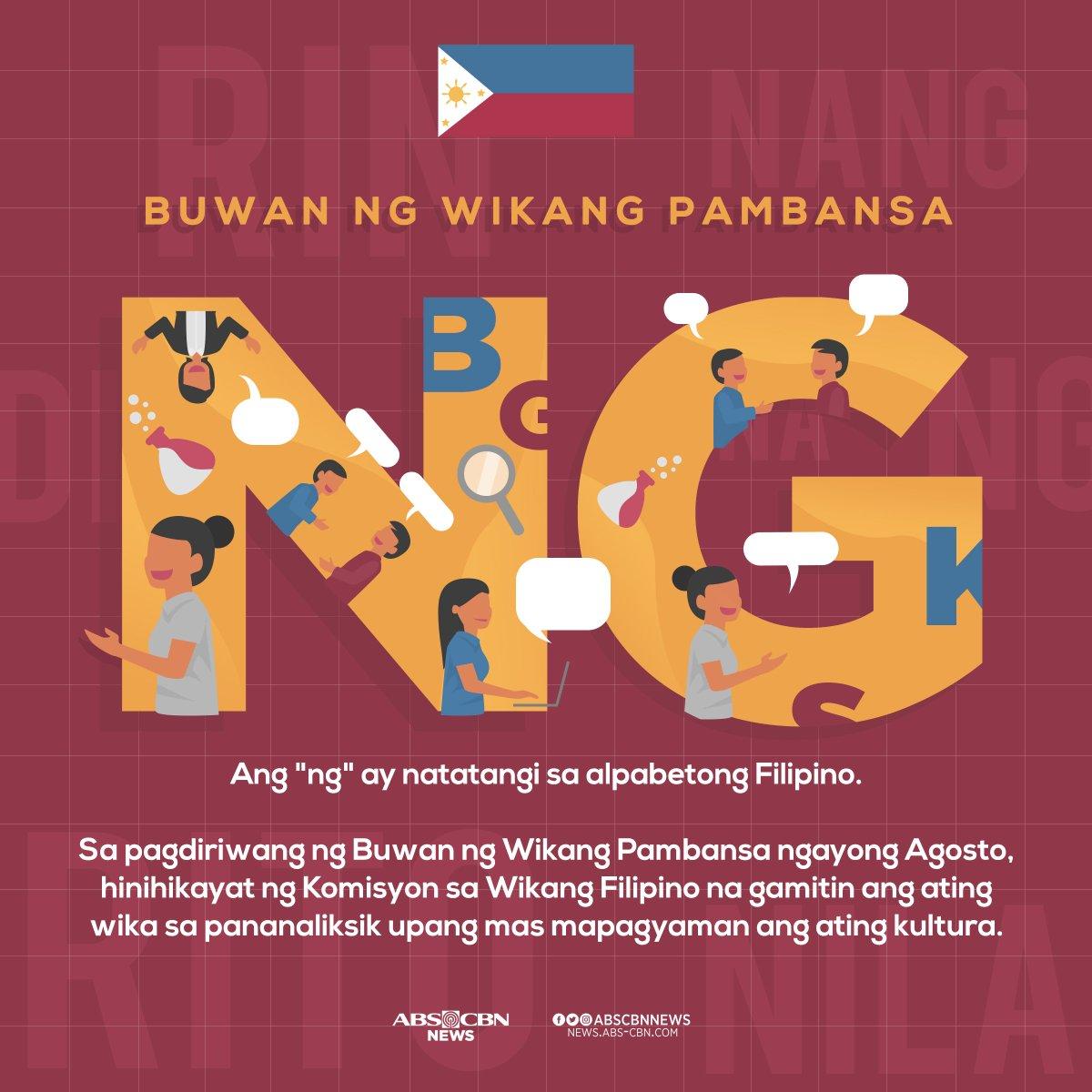Mahalagang salik pagkakaisa ang pagpapayaman Filipino bilang