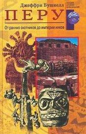 download The Films of Paul Morrissey (Cambridge Film Classics)