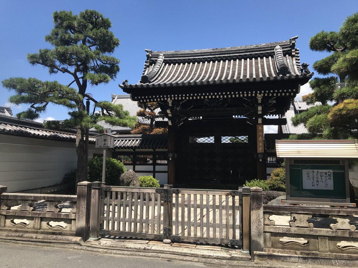 京都_寺社_仏閣_kyoto_temple_sh...