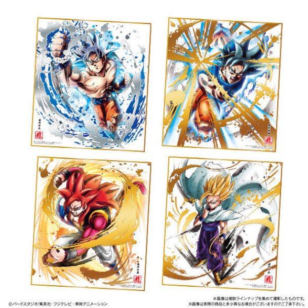 ドラゴンボール 色紙ART6に関する画像5