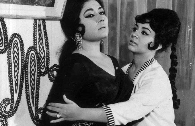 Happy Birthday to Meena Kumari     About: