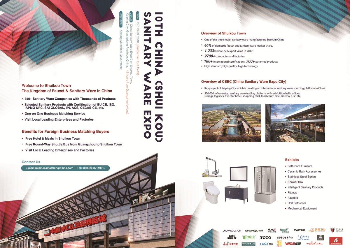 Business Matching Program(Sanitary Ware)