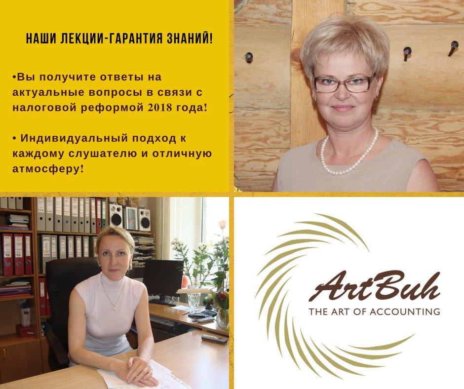 Курсы главного бухгалтера краснодар протокол об избрании генерального директора ооо
