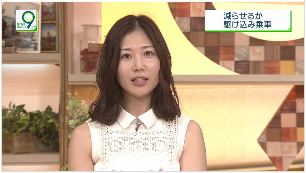 桑子 休み ウォッチ 9 ニュース 真帆