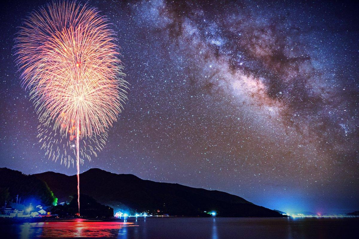 花火と天の川