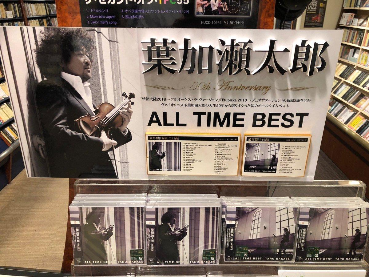 ALL TIME BESTに関する画像10