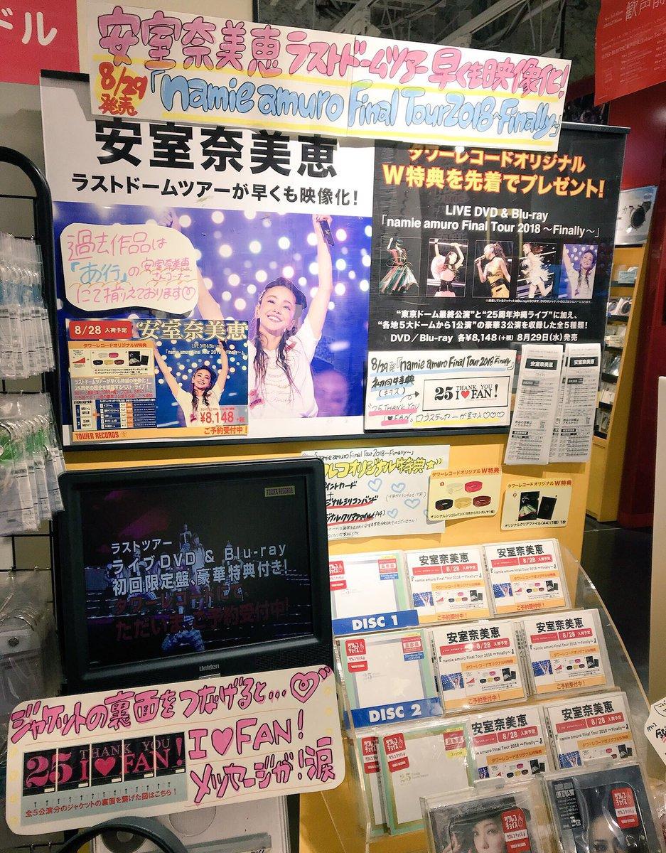 namie amuro Final Tour 2018 ~Finally~に関する画像13