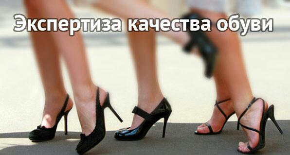 Защита прав потребителей горячая линия круглосуточно москва бесплатно