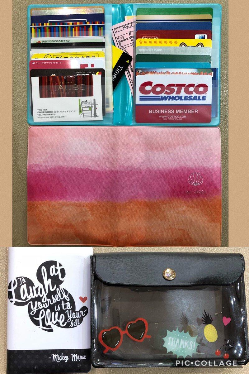 test ツイッターメディア - #ダイソー で手帳型の #カードケース オレンジピンクとブルーグリーンを購入、見開き20枚とカードポケットの後ろに大きなポケットがあり大きめのものも入る??前は #セリア で買ったカードケースに #DAISO のビニールポーチ?に入れて持ち歩いてた、どっちが良いか検討中?? #seria https://t.co/i4X1Xk6lIQ