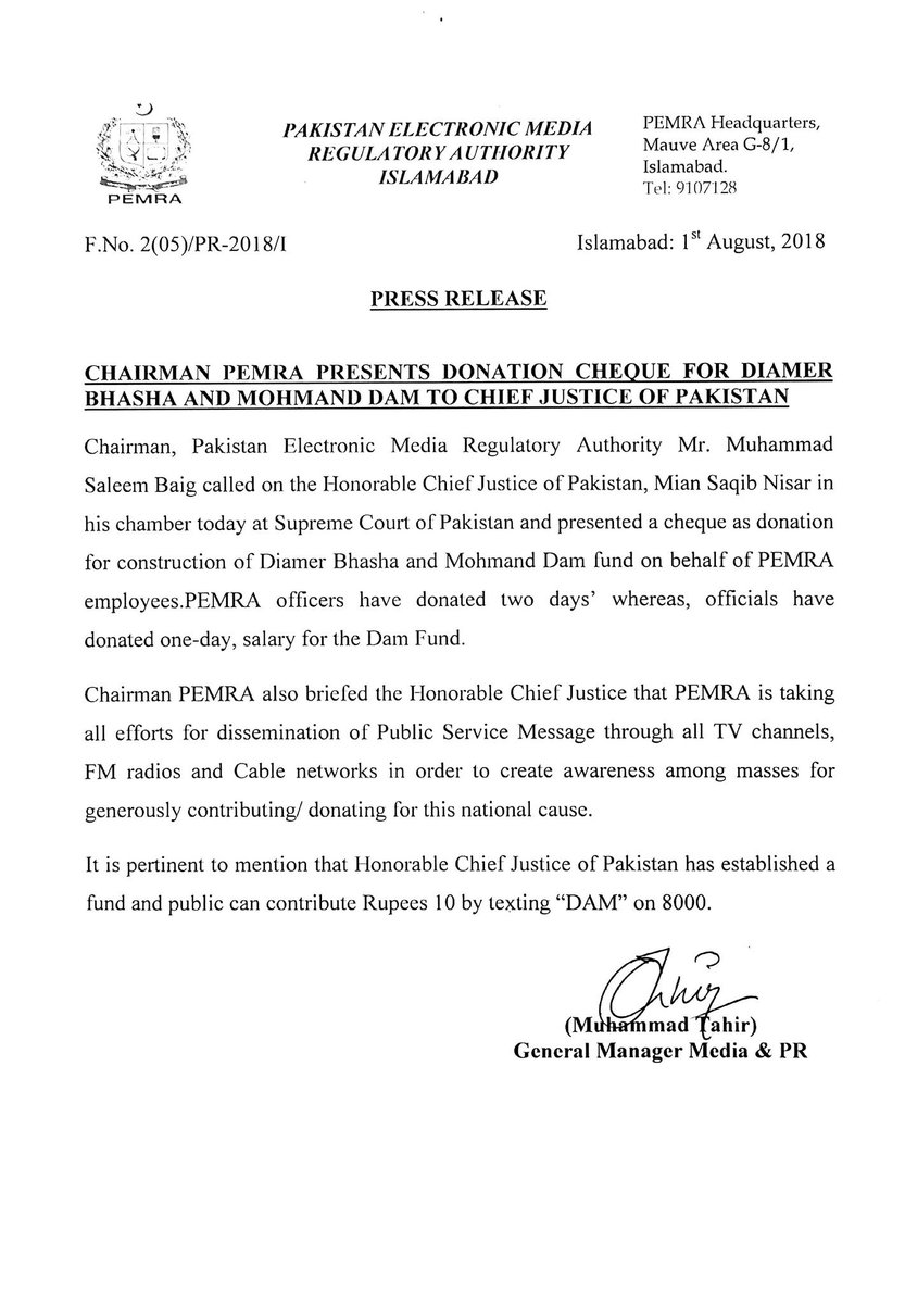 Report PEMRA on Twitter: