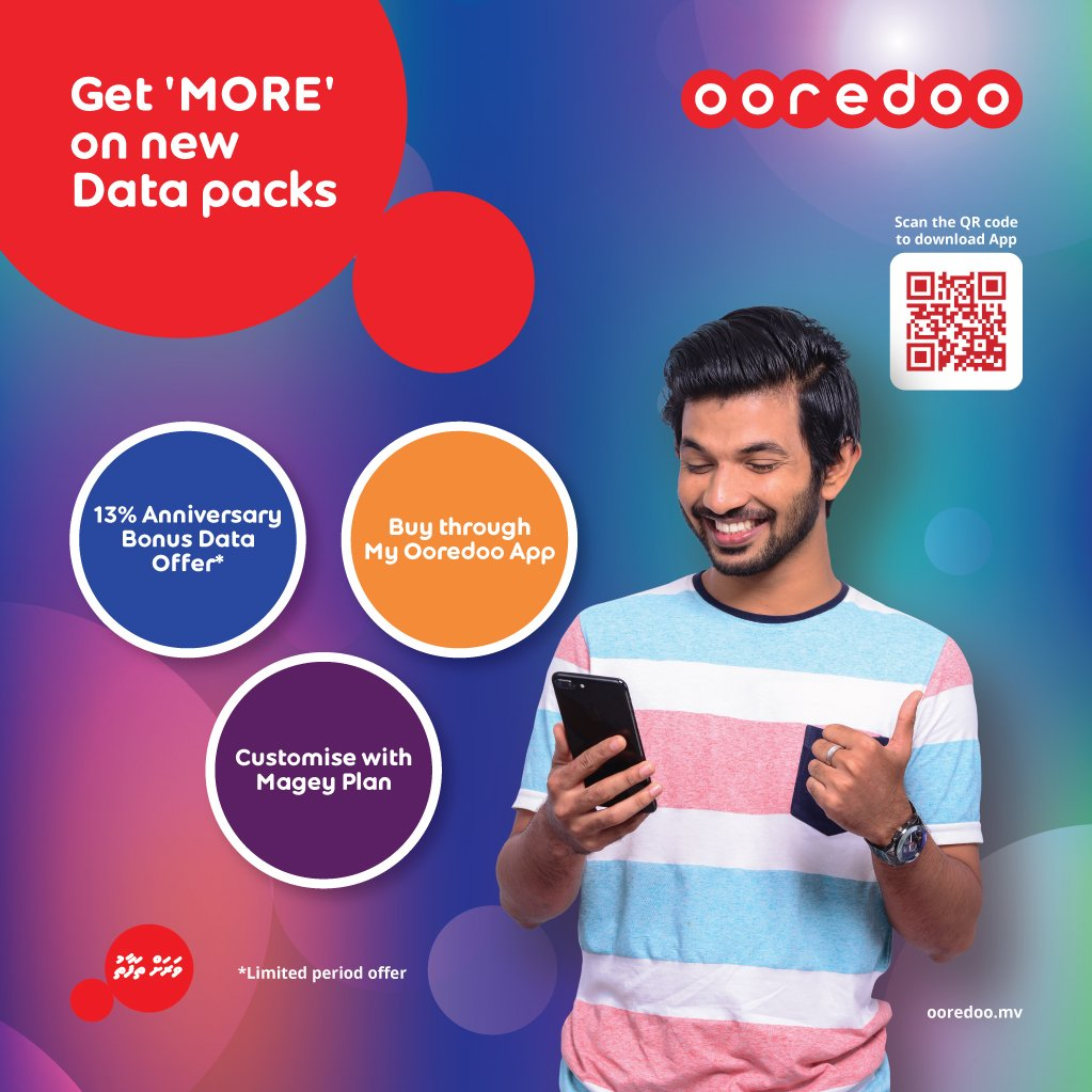 TÉLÉCHARGER APPLICATION MY OOREDOO