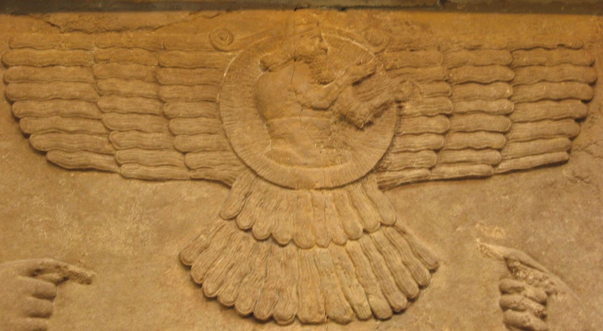 Robin Edgar On Twitter The Ancient Egyptian Winged Sun Disk