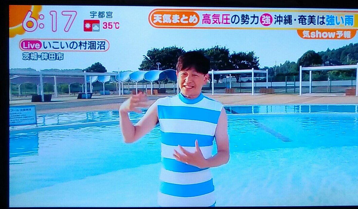 司 依田 気象予報士の依田司氏、ワクチンの重い副作用を報告 39.4度の高熱や悪寒も|ニフティニュース