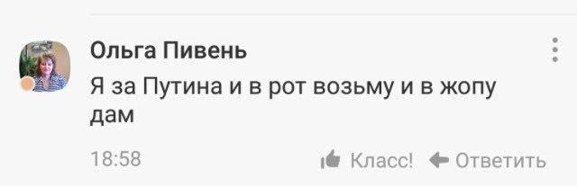 СБУ блокировала сбыт привезенного из зоны ООС 13 кг тротила на Днепропетровщине - Цензор.НЕТ 8634
