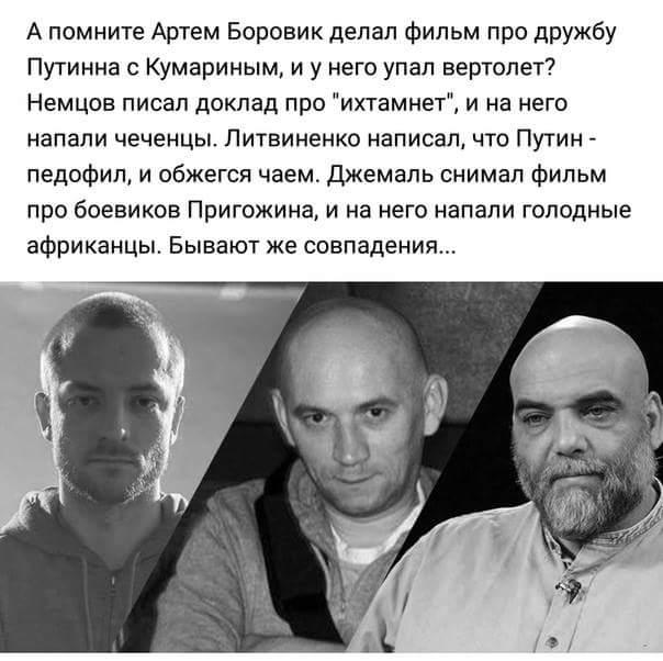 Российские военные обстреляли подростков в оккупированной Горловке из автоматов, несколько человек ранены, - ГУР - Цензор.НЕТ 6007