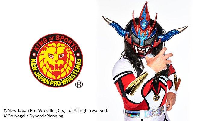 4/6/19] New Japan Pro Wrestling & Ring of Honor: G1