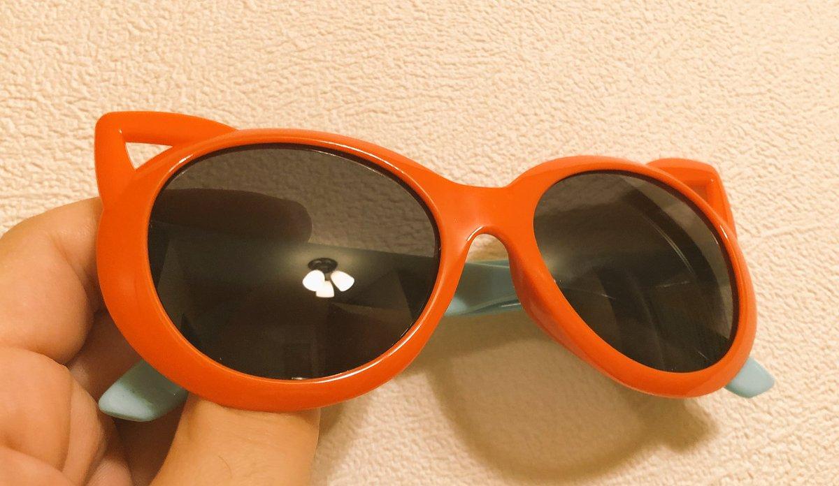 test ツイッターメディア - #100均 #ダイソー #サングラス #Daiso 今日帰りにダイソーで見つけた猫耳サングラス。 可愛い?赤いのはキッズサイズ https://t.co/nFiuobTRiz