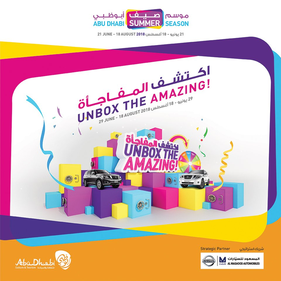 Don't miss Abu Dhabi Summer Season at @alwahdamall this