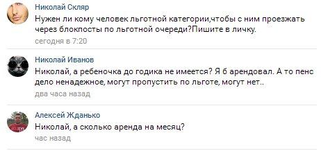 Сотрудники Нацполиции получили указание об усиленном патрулировании потенциальных огневых точек террористов в Киеве, - Луценко - Цензор.НЕТ 7076