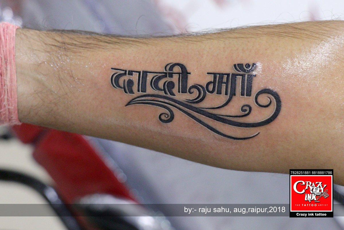 Crazy ink tattoo Studio on Twitter: