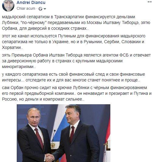 Украина сама виновата в своих проблемах со вступлением в ЕС и НАТО, - МИД Венгрии - Цензор.НЕТ 9715