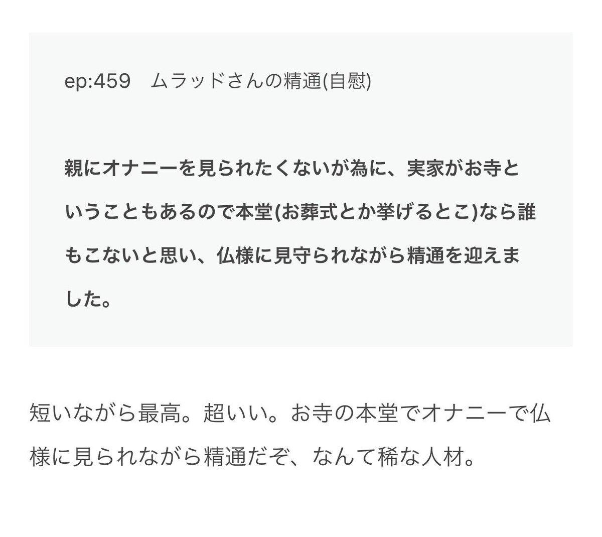笑える面白い体験談|大阪市営地下鉄谷町 ...