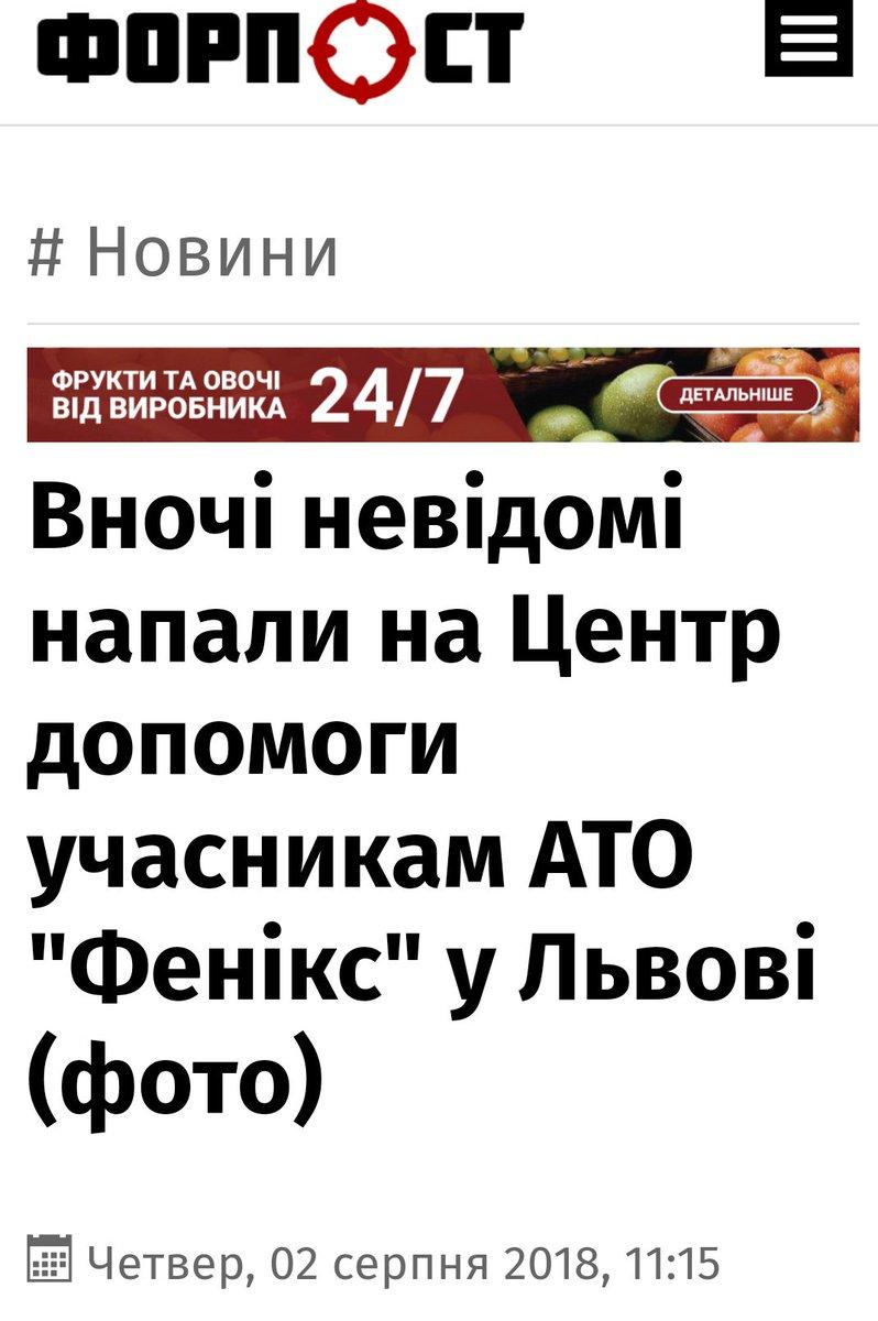 Нападение на Гандзюк - теракт против Украины. Требуем реакции от властей и мирового сообщества, - Маси Найем - Цензор.НЕТ 9637