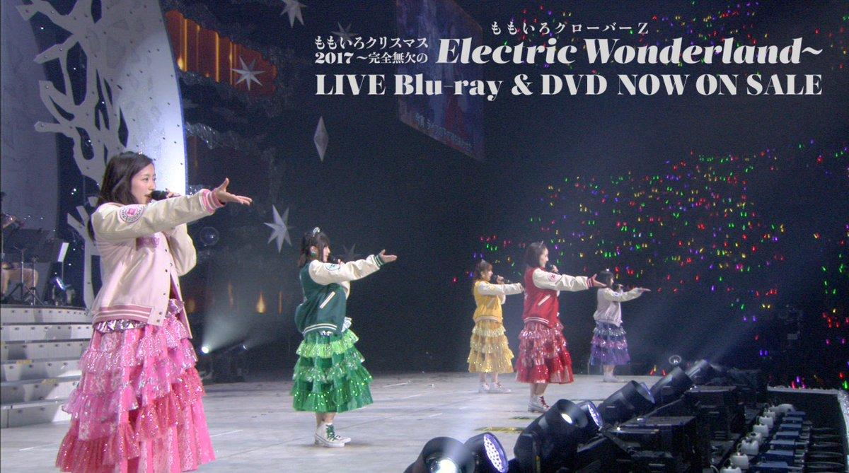 ももいろクリスマス2017~完全無欠のElectric Wonderland~LIVEに関する画像10