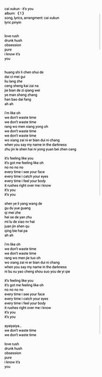 bao bei zhang xuan lyrics