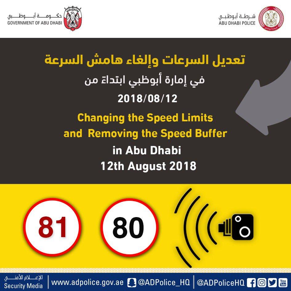 motorists alert three days left for new uae speed limit khaleej