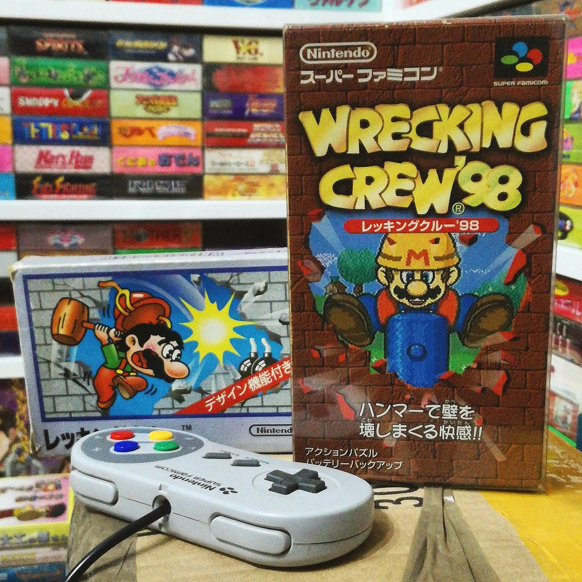 wrecking crew 98 english rom