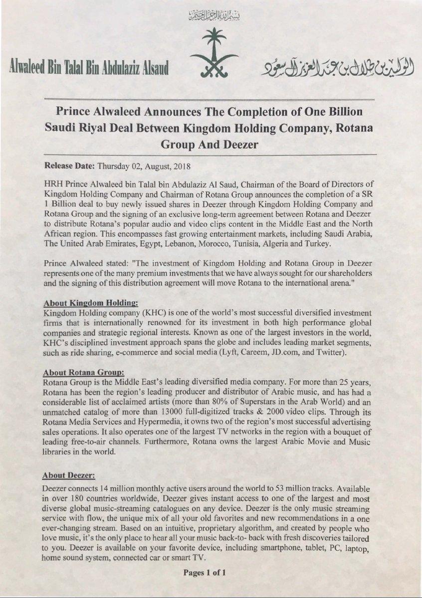 صفقة بمبلغ مليار ريال بين @Kingdom_KHC و @RotanaMusic وشركة @Deezer الفرنسية.  الإستثمار وتوقيع العقد الحصري مع @Deezer سيمثل نقلة نوعية لمجموعة روتانا وفرصة استثمارية مميزة لشركة المملكة القابضة.   One Billion Riyals deal between @kingdom_khc & @RotanaMusic & @Deezer company