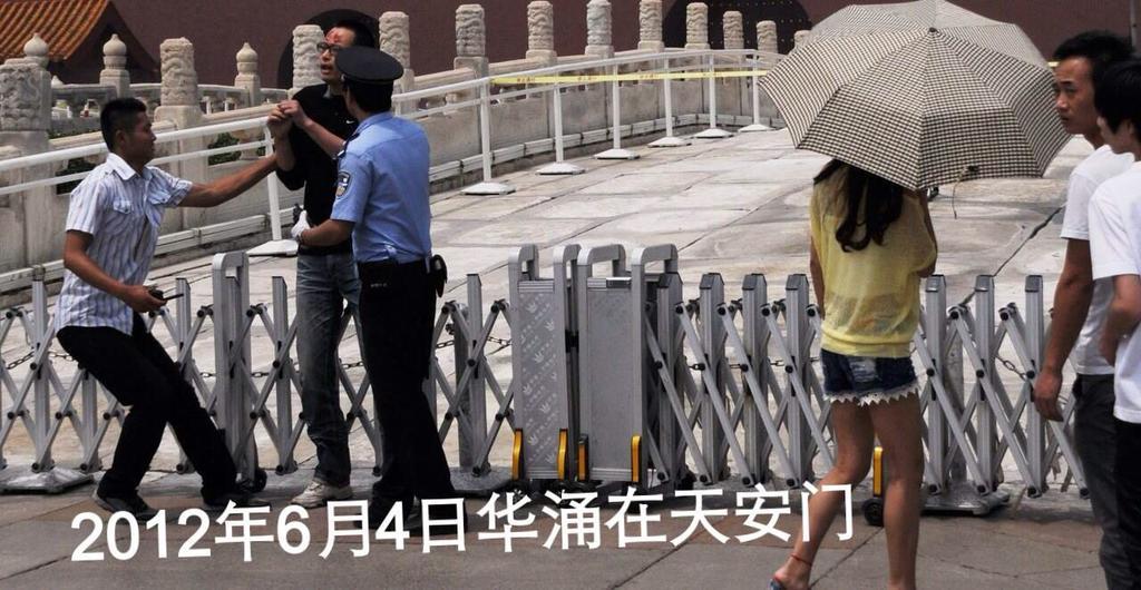 郭宝胜:美国国会一主管中国事务的官员不相信郭文贵
