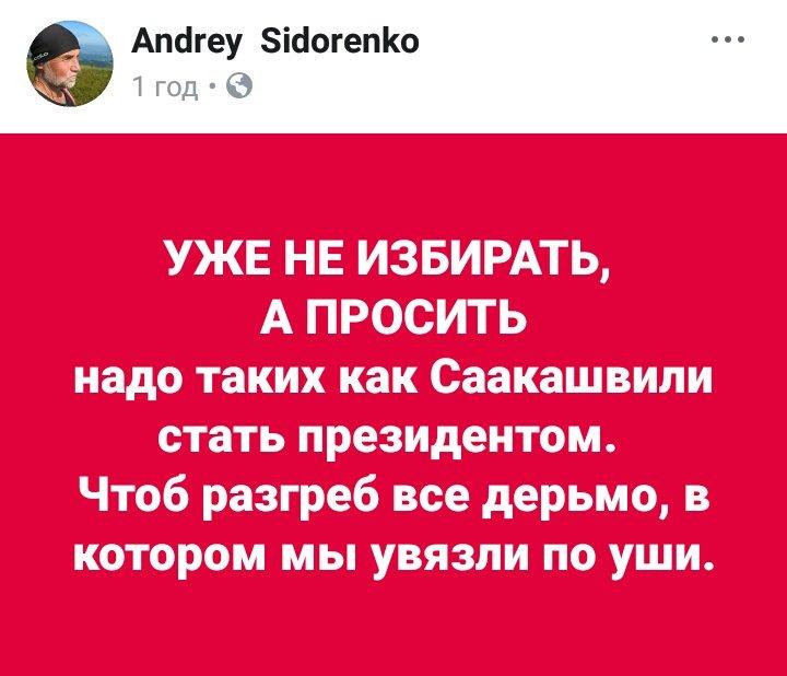 В Сумах застрелили экс-депутата Жука - Цензор.НЕТ 2310