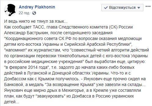 Російська шпигунка працювала в посольстві США в Москві, - ЗМІ - Цензор.НЕТ 6395