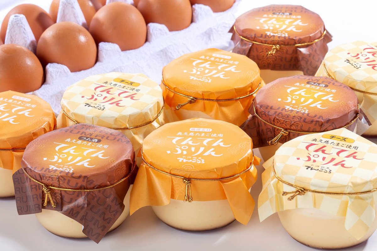 #てんてんぷりん 奥久慈のたまごを使ったなめらかなぷりんです。チーズ味とラム酒味もあります。 #北茨城 #プリン #美味しい