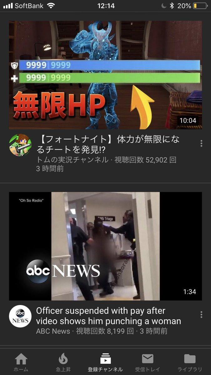 の 実況 チャンネル トム
