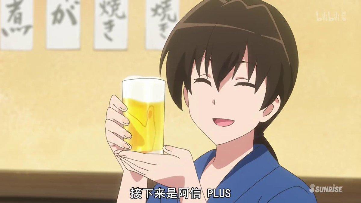 アニメ動画プラスプラス