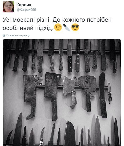 """""""Реально по цивільному відкрили вогонь. Він ледве встиг поїхати"""", - російські найманці на Донбасі обстріляли трактор, що працював у полі - Цензор.НЕТ 6418"""