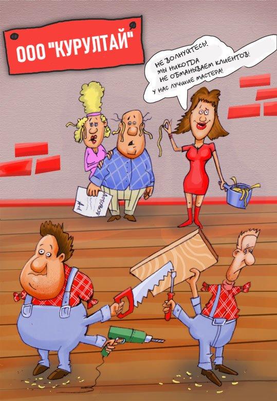 сожалению, сборка смешных картинок стрелки чеснока свининой