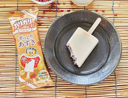 ガリガリ君「甘納豆」の新アイス! ローソン限定で発売 https://t.co/iUPJpIgv2J