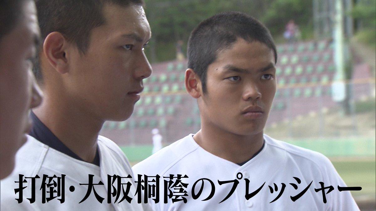 報ステスポーツ高校野球連続特集の最後は、春夏連覇を目指す北大阪代表・大阪桐蔭高校です。全国の強豪校が打倒・大阪桐蔭で挑んでくる中、選手たちに生まれた感情と本当の強さとはー