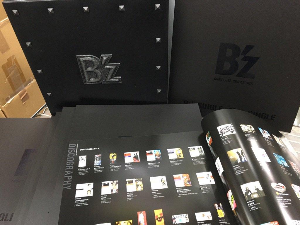 Bzbox Hashtag On Twitter