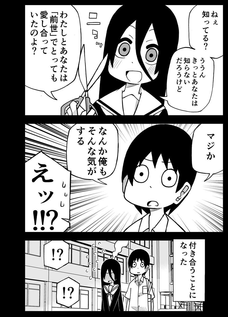 川村拓(仮)@転校生5/22より連載さんの投稿画像